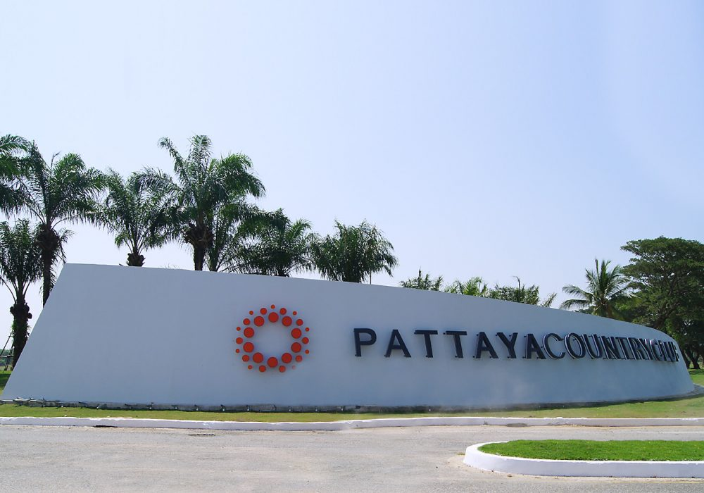 PattayaCountryClub-1-1500x998